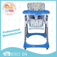 LHB-016 children dining chair