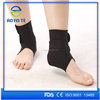 Alibaba express hot sale tourmaline magnetic ankle brace