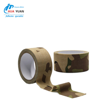 high quality colourful duct tape for packing