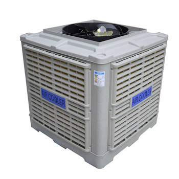 water-cooled water chiller hot sale air cooler