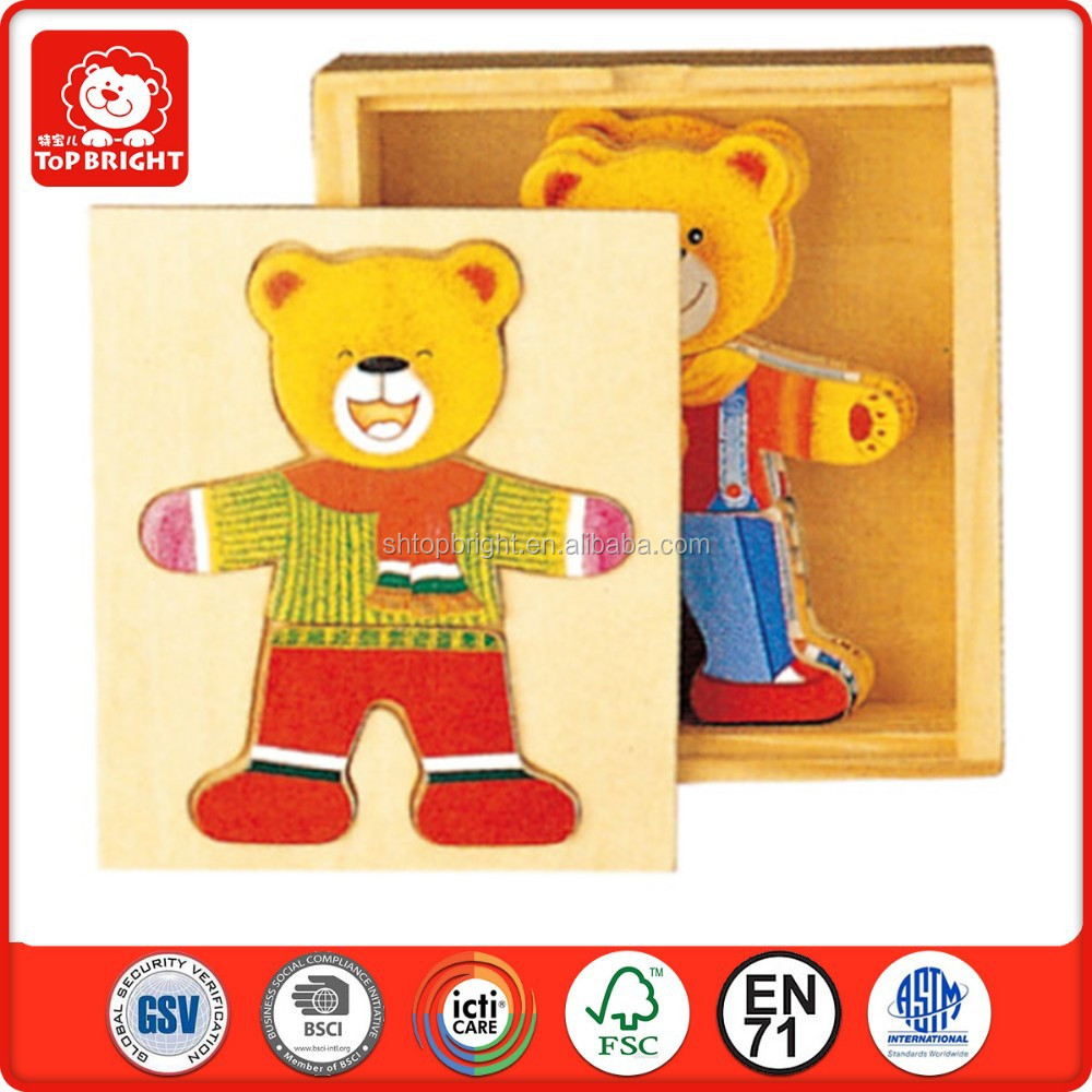 quick-selling product 6 different cute bear style sets in a wooden box wood cap maganetic puzzle games toy magnetic puzzle box