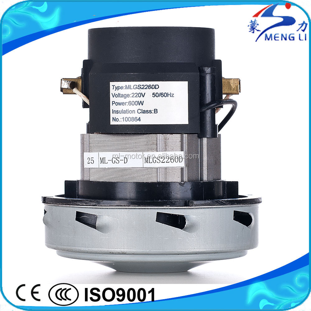 Lower Noise Electric Universal Motor for Vacuum cleaner (MLGS-<strong>D</strong>)