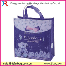 Laminated non woven polypropylene bags for gifts