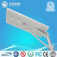 Best price led street light outdoor solar led street light 30w,40w,50w,60w,solar street light price