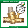 factory price best sale customized forged lead free cw617n brass male threaded adjustable water pressure relief valve