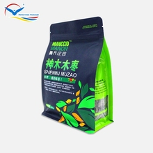 2017 New eight side seal plastic dried food packaging bag with zipper and custom print