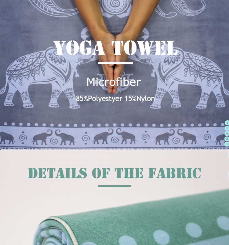 microfiber suede double side digital printed yoga towel