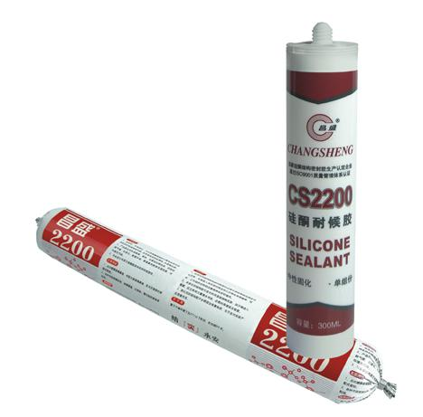 two component silicone sealant , natural cure silicone sealant