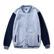 2018 Custom Made Varsity Wholesale UNISEX Blank Plain Baseball Jacket