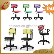 Top selling product 2013 small back office chair