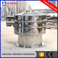 All stainless steel Centrifugal Rotary Sifter
