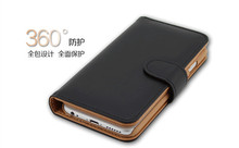 2016 luxury leather natural case for iphone 6,360 protect wallet with many card slot cell cover for apple iphone 6,durable case