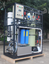 220V 380V Desalinator RO Filter 5TPD Clear Water Demineralized Water Treatment Plant