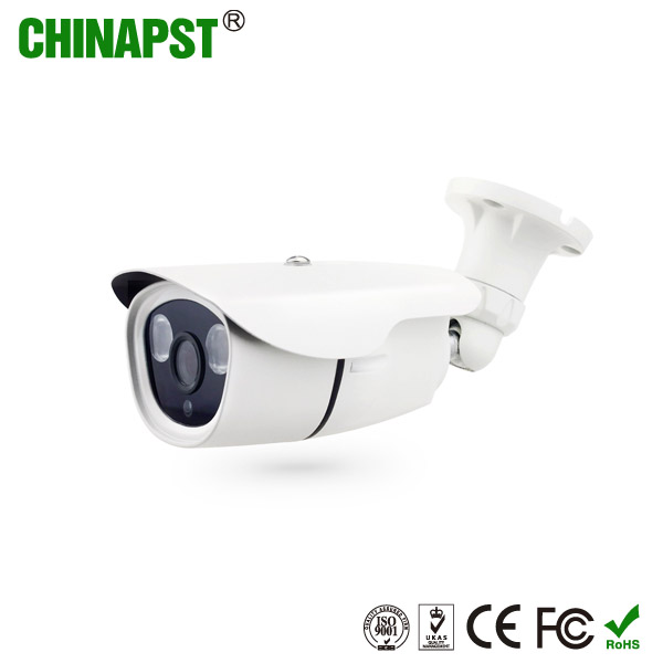 Best seling products 1994p 3MP 4MP 5MP Megapixel ip Camera 5mp Smart ir bullet network camera PST-IPC113EH5
