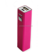 2200mah smart charger for mobile phone