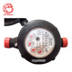 Lowest price Black Nylon Plastic body multi jet dry dial mechanical flow water meter