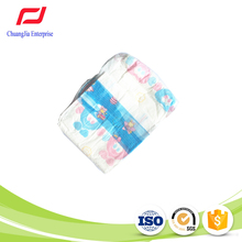 Ultra thin Magic tape good baby diapers