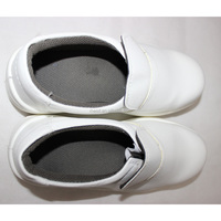 White PU leather Esd Safety Protection Shoes made in Guangdong China