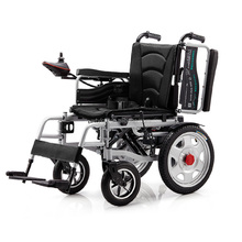 Price Cheapest Steel Style Folding Portable Power Electric Wheelchair