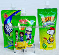 small fancy juice drink spout pouch bag for juice packaging