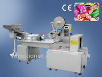 high speed automatic small candy packing machine FWM800