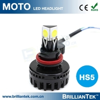 Super Bright High Power 2000LM HS5 Hi/Lo LED Motorcycle Head light Kit