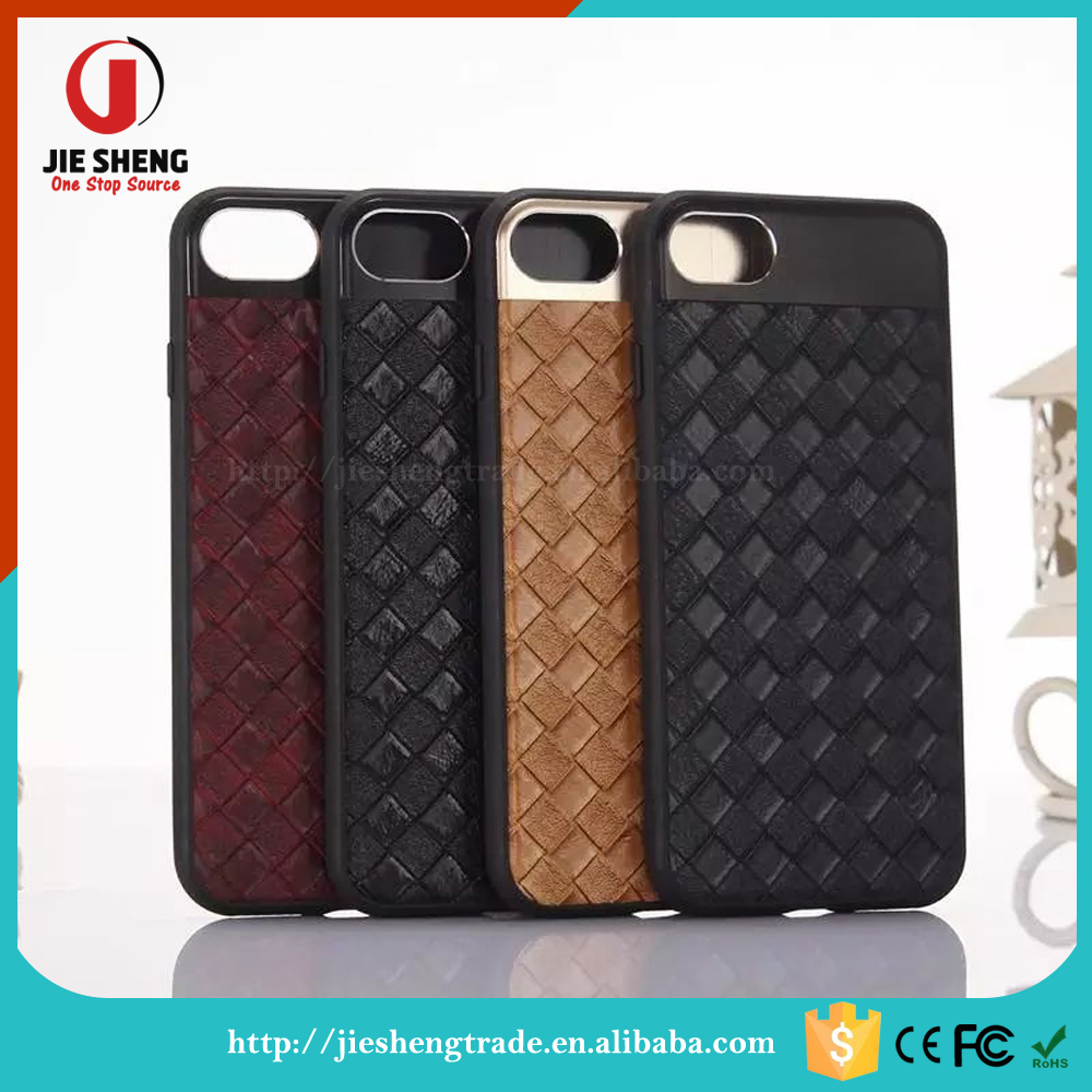 Woven Leather Men Gift CellPhone Case