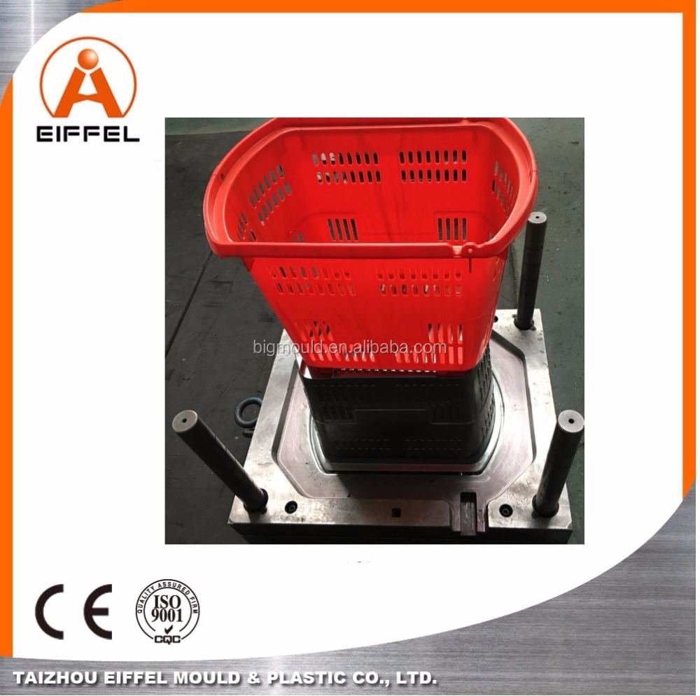 New-Design Used Plastic Crate/Basket/Box. Mould for Mould Buyer