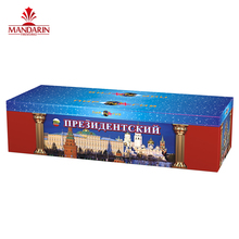250 shots special effects wholesale price cake fireworks