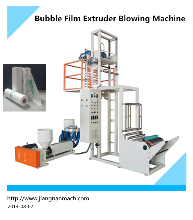 HDPE/LDPE/LLDPE film blowing machine plastic bag film blowing machine cheap price machine in china