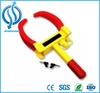 Car wheel lock wheel clamp/Red and Yellow Small Wheel Clamp