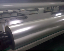 12mic Biaxially Oriented Polyester Film
