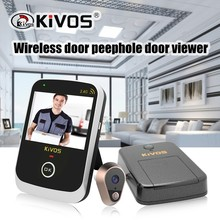 Hot selling good quality wireless digital door viewer KDB307A