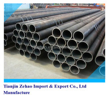 Large Diameter e235 n Cold Rolled Seamless Pipe Price List