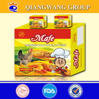 10g*60*24 POPULAR MAFE CHICKEN POULET BOUILLON CUBE CHICKEN SEASONING CUBE CHICKEN SOUP CUBE