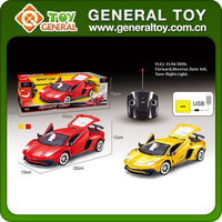 1:14 4 CH Electric Mini High Speed Remote Control Car Toy