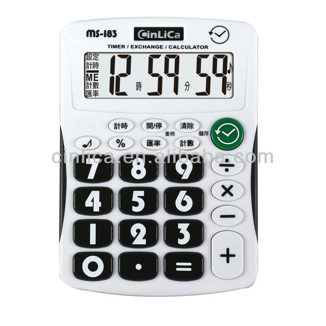 multifunctional calculator/timer calculator /exchange rate calculator