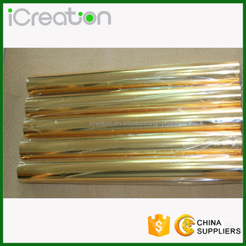 Glossy Bright Gold Hot Stamping Foil for Paper, Plastic, PVC, Cardboard, Invitation Cards, and Wedding Cards SIH076