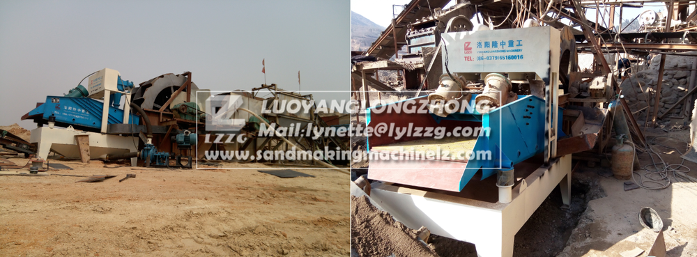 fine ore recycling and dewatering machine