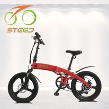OEM/ODM folding electric bicycle e bike panasonic en15194 retrofit with mag wheels