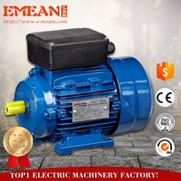 MY series 1.5 kw single phase ac electric aluminum fan motor