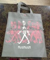 2014 Wholesale!!fashion promotion non woven shopping bag for sublimation printed pet shopping bag