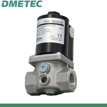 dn20 expansion valve regulating flow gas solenoid valve