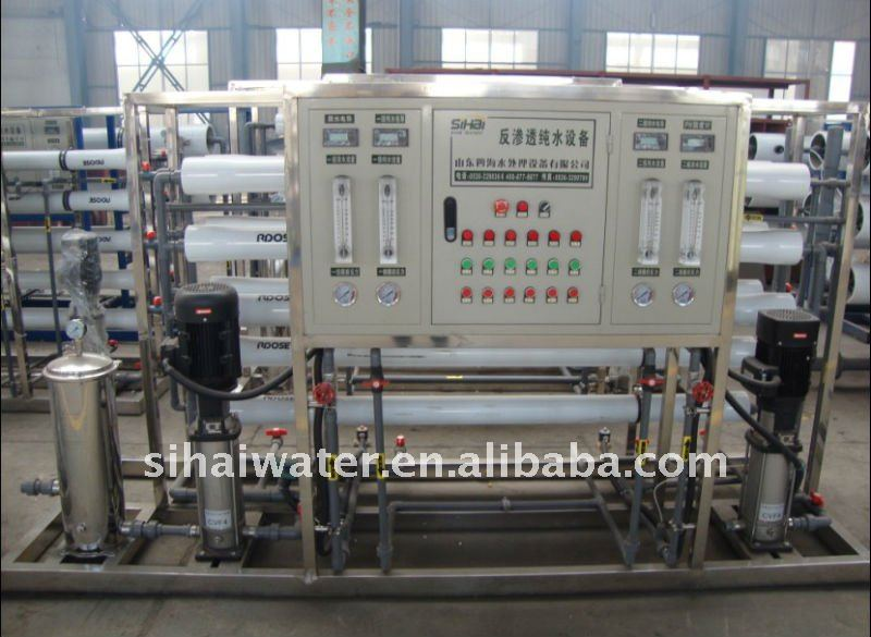 reverse osmosis system water treatment plant for milk factory