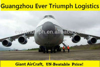 2013 cheap air freight from Guangzhou/Shenzhen/Shanghai to United State Houston