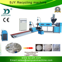SJY-100 China leading Best Sale Full-automatic Waste Plastic Recycling Machine /pe/pp film recycling machine
