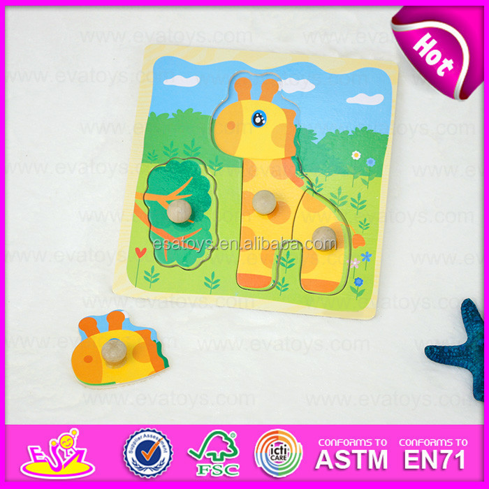 2015 Funny play wooden jigsaw puzzle for kid,Cheap giraffe shape wooden puzzle set toy,Wooden toy puzzle game with knobs W14M071