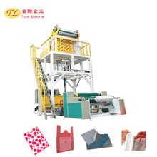 2017 tailian palstic rotogravure printing and pvc film blowing machine manufacturer
