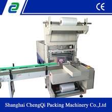 New Type Hair Oil Bottle Shrink Wrapping Seal Machine