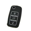 Customized Universal Car Key Remote Control Covers